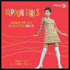Nippon girls : Japanese pop, beat and bossa nova (Musique du monde)